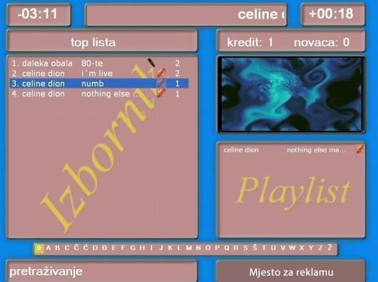 Jukebox za Windows OS